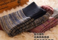 Wholesale 2016 new keep warm sock price cotton material casual socks brand for men