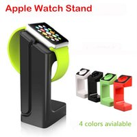 Wholesale Charging E7 Stand Holder For Apple Watch Magnetic Stander Desktop Smart Charger Bracket Dock Station for Both mm mm with Retail Box