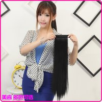 Wholesale The new long straight hair ponytail pat circle ponytail high Wen Yaguang realistic long straight hair ponytail may consignment