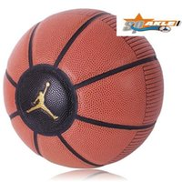 best indoor basketballs - Best Indoor Basketball Balls Hot Sale Size PU Leather High Quality Official Match Outdoor Indoor Basketball Balls for Sale