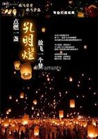 Hot vente Sky lanternes, Souhaitant Lantern montgolfière Kongming chinois lanterne souhaitant lampe