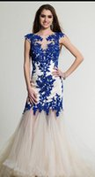 Cheap Prom Dresses Best Evening Gown