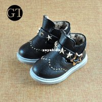 baby wedge - Bullock rivet new autumn and winter shoes for children two children warm cotton boots baby cotton shoes