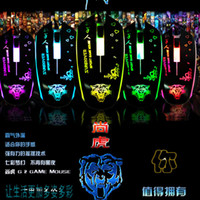 Wholesale SUNROVER High quality Usb computer gaming mouse laptop gamer air Optical games mouse large wired gaming mouse M04