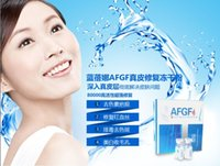 afgf skin care - remove product LANBENA AFGF Repair Factor Treatment Wound Repair After Operation Skin Care Whitening Anti Wrinkle Aging Acne Face Care pair