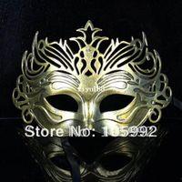 cinnamon - Venetian Mask Carnival Mask Vintage Roman Gladiator Mask Color Golden Silver Cinnamon