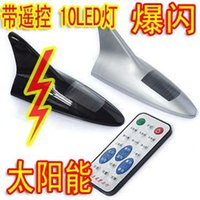 Wholesale 10LED Solar power remote control shark fin antenna