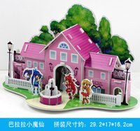 Wholesale Children s DIY toys puzzle set