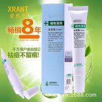 acne scar medicine - Ran Tong Xuan plant fresh Cream acne medicine acne cream remove scar cream factory printing