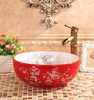 ceramic art basin - Jingdezhen Ceramic Art Basin wash basin wash basin wash basin counter basin gilt Plum
