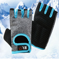 bicycle exercise equipment - Cycling gloves Outdoor Bicycle Skiing sports car riding fitness mountaineering exercise Half Finger lifting equipment bicycling gloves