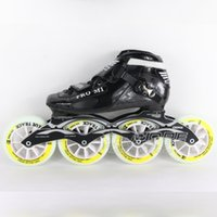 advanced racing - Simmons simmons high quality carbon fiber speed skating shoes racing shoes advanced level skatse contest