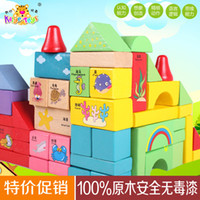 baby nursery blocks - 50pcs set Educational toy wooden blocks big infant baby nursery toys