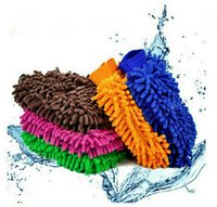 Wholesale 500pcs Car Hand Soft Cleaning Towel Microfiber Chenille Washing Gloves Coral Fleece Anthozoan Car Sponge Wash Cloth Car Care Cleaning
