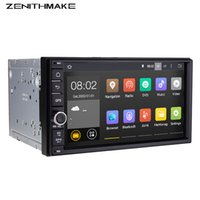 dual cd player - Dual Core Double Din Android Car dvd GPS Universal G wifi car Audio din car Stereo auto Radio Navigation