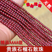 Wholesale Factory Rose Boutique A grade natural garnet loose beads mm grade imported garnet gemstone beads can buy