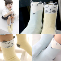 Wholesale New Arrival Cute cat And Cartoon Fox Cotton Socks For Boys And Girls Cartoon Comfortable Non slip Socks