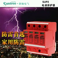 Wholesale Shanghai Xinchi Electric DC photovoltaic surge surge protector SUP2 PV KA P