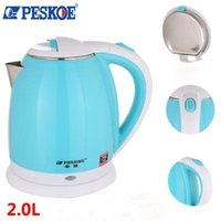 Wholesale 2L Household Stainless Steel Liner Low Noise Electric Kettle Anti dry Protection Electric Pot