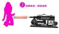 Wholesale Sex Machine Cannon Masturbation Full Automatic Gun Masturbation Machine for Female with Sex Dildos Dongs