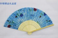 fabric korea - Porable Fabric Printed Folding Hand Fans Wedding Favors Gifts Japan and South Korea style mix pattern