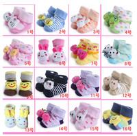 baby bottoms doll - 2015 baby stereo socks baby doll socks non slip bottom floor modeling socks optional color baby wear pair