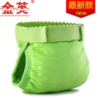 Wholesale Jin Yingying latest air side leakage proof cloth diaper super soft cotton diaper pants U