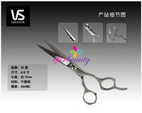 Wholesale Professional Barber Hair Cutting Scissors Inches Stainless Steel Hairdressing Scissors New