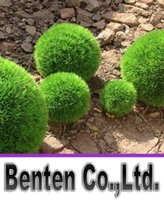 artificial grass - cm GREEN GRASS ARTIFICIAL IN OUTDOOR PINE NEEDLE BOXWOOD BALL TOPIARY PLANT Home Decoration LLFA2990F