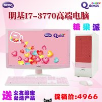 Cheap BenQ pink pink high-end quad-core host computer I7-3770 22-inch LCD 8G alone significantly GTX650 machine