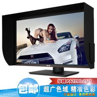 Wholesale Perfect screen Asus PA279Q IPS screen inches Professional LED HD widescreen LCD computer monitors
