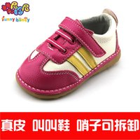 baby squeaky shoe - funny honey genuine leather baby hoes boy shoe girls shoes squeaky shoes