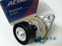 Wholesale Old Buick Excelle HRV Lova generators are employed Timing belt tensioner up accessories