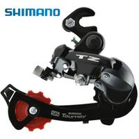 Wholesale SHIMANO Tourney RD TZ50 Rear Derailleur speed Hanger Mount MTB Bicycle Bike Cycling MegaRange Compatible Rear Derailleur