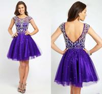 Purple Junior Dresses