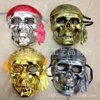 best horror masks - Men s best selling pirate mask Halloween mask mask mask of terror JIA487