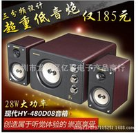 car active subwoofer - Car Audio_Modern multimedia desktop multimedia audio active Wooden Notebook subwoofer speaker card