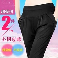 Wholesale Brand New Fashion Korean Slim ol women casual long trousers fashion pants ladies haroun pants