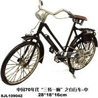Cheap China iron mold 70s family bike - three to one ring - medium   handmade