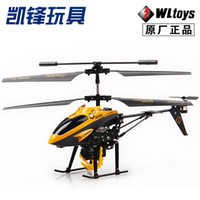 aviation cargo - Cargo ship model channel remote control aircraft Resistance to electric helicopter aviation model toys