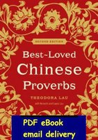 best authors - Best Loved Chinese Proverbs nd Edition by Theodora Lau Author Kenneth Lau Author Laura Lau Author