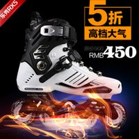 Wholesale Rx5 skating shoes adult roller skates single skates flower rollerblade