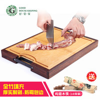 bamboo chopping boards - Bamboo chopping blocks rectangle thickening Natural Moso Bamboo vegetables fruits meats cutting chopping board