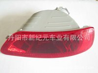 Wholesale 11 Jeep guide lever after lights brake lights JEEP new rear bumper lamp genuine