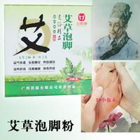 Wholesale bag box Wormwood feet feet medicine leaves foot powder foot powder improves sleep Nuangong hands