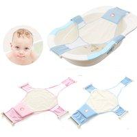 Wholesale 1PC Adjustable Infant Kid Bath Seat Support Adjustable Bathtub Shower Newborn Safety Security Net Cradle Bathtub Accessories