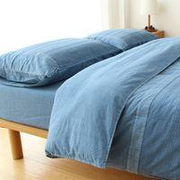 Wholesale Washing do the old vintage denim blue Japanese minimalist solid color cotton bedding washed cotton denim linen paragraph