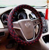 automotive interior manufacturers - Red wine in the direction of the four sets of general motors to set the car supplies manufacturer Automotive interior