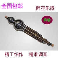 Wholesale High grade stainless steel professional performance copper nickel alloy pipe lettering plum pull the gourd Zizhu three tone Hulusi boutique