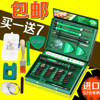Wholesale S2 screwdriver set Cell phone clock laptop repair machine tool group